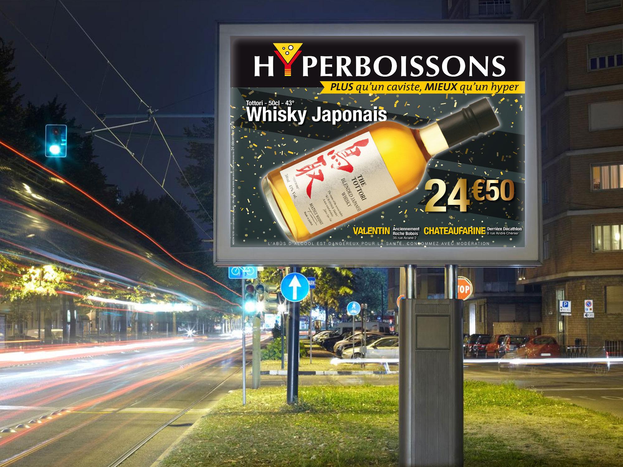 affichage 4x3 hyperboissons